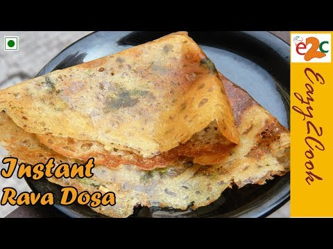 Instant Rava Dosa Recipe - रवा डोसा | Crispy Rava Dosa | Semolina Dosa Recipe | Rava Dosa Hindi