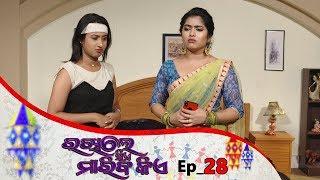 Rakhile Sie Mariba Kie | Full Ep 28 | 20th May 2019 | Odia Serial – TarangTV