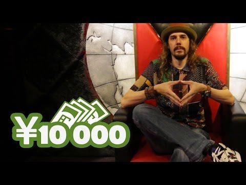 10 000 Yens à Ikebukuro (avec Tiphaine)