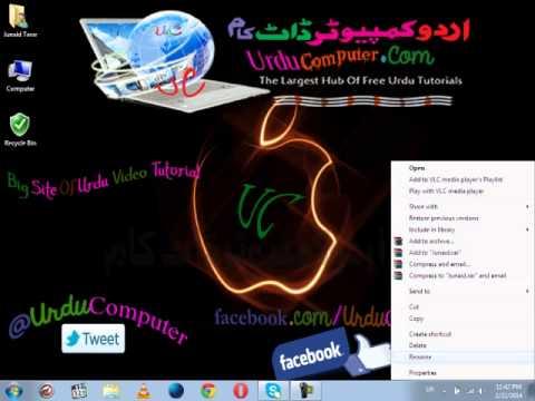 change facebook Name in Urdu