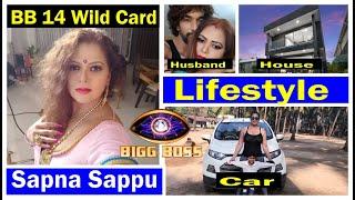 Sapnna Sappu Lifestyle Biography Bigg Boss 14 Contestant Sapna Sappu Lifestyle