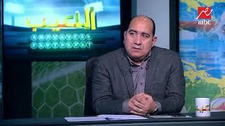 إسماعيل يوسف : لا نفكر في الأهلي وتركيزنا على الفوز فقط