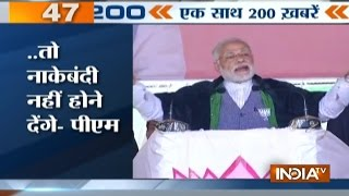 Superfast 200 | 26th February, 2017 ( Part 1 )