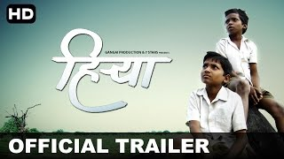 Hiryaa | Official Trailer (HD) I Marathi Movie 2016