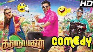 Latest Tamil Comedy Scenes 2017 | Katha Nayagan Comedy Scenes | Part 2 | Vishnu Vishal | Soori