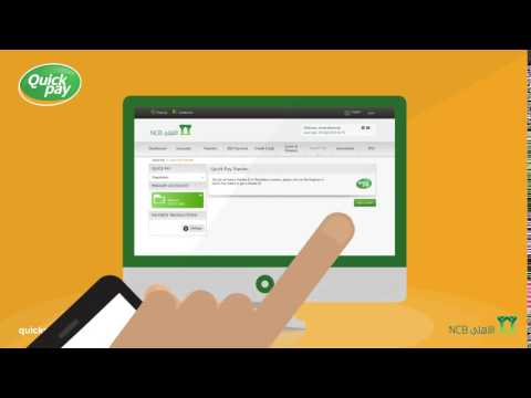 QuickPay – Money Transfer Simplified