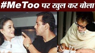 क्या बोला Aishwarya Rai Bachchan ने #MeToo मूवमेंट के लिए?