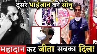 Sonu Sood Follows Salman Khan's Footsteps Praised By People For Helping People!!
