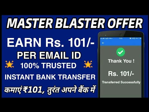 (EXPIRED) Earn Money Online 2018 : Earn Rs. 101 per Email ID in Bank | Big Loot Offer | V Talk