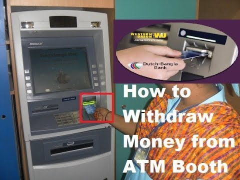 How to Withdraw Money from ATM Booth || how to take Money from ATM card