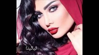 اجمل 20 فنانة عربية
