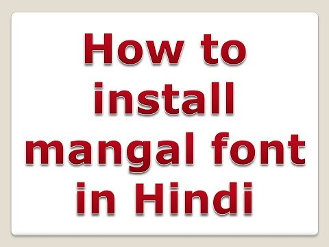 How to install mangal font in windows 7 in hindi