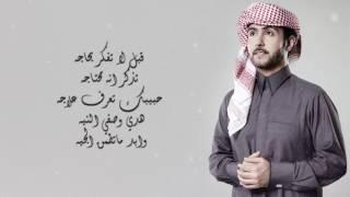 جواد العلي - إذا ناوي (حصرياً)  | 2017