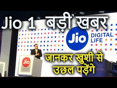 JioFiber Latest Offer launch in India How to Registration on FTTH  free 1100GB Data Jio DTH get Free