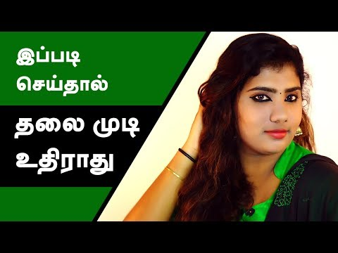Hair Care - How to stop hair fall ?  Treatment at home - Tamil Beauty Tips #13