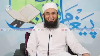 Mujh Par Hooron Ki Barish | Molana Tariq Jameel Latest Bayan 15-05-2019