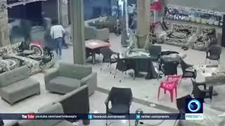 7.3 Iran/Iraq earthquake