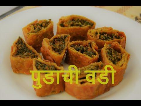 पुडाची वडी | Pudachi Vadi Recipe | Vidarbh Special | How to make Nagpuri Special Pudachi Vadi