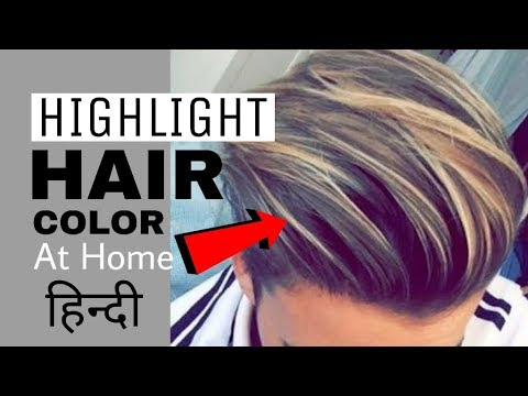 How To Color Hair || Sayan || DIY Hair Color At Home