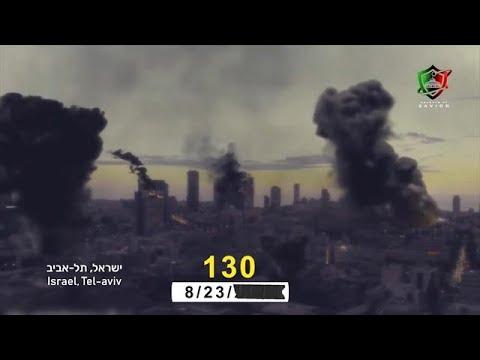 התקפת סייבר על אתרים ישראלים