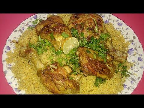 Arabian Mandi Chicken Biryani in Tamil