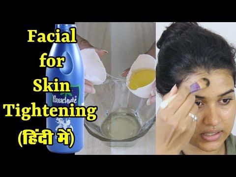 Facial for Skin Tightening (Hindi)