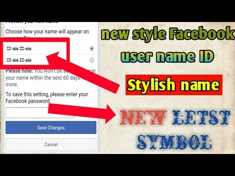 how to create stylish name Facebook id | new letst symbol for Facebook
