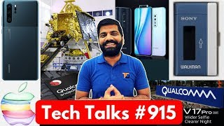 Tech Talks #915 - ISRO Chandrayaan 2, Vivo V17 Pro, OnePlus 7T Pro, Pixel 4, MIUI Ads, Qualcomm 5G