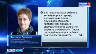 Данил Парьев, 15 лет, врожденный порок сердца