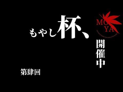 LIVE 【DQR】 第4回もやし杯 大会開催中! ドラゴンクエストライバルズ