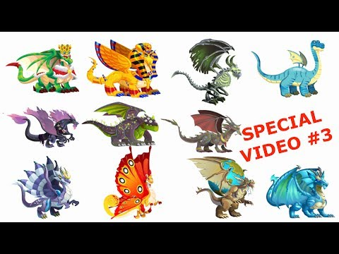 Special Video #3 ALL New Dragons Sanctuary Breeding Guide 2017