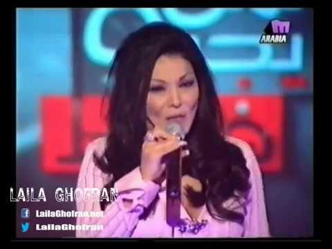 Xxx Mp4 Laila Ghofran ليلى غفران لمن يجرأ فقط جبار 3gp Sex