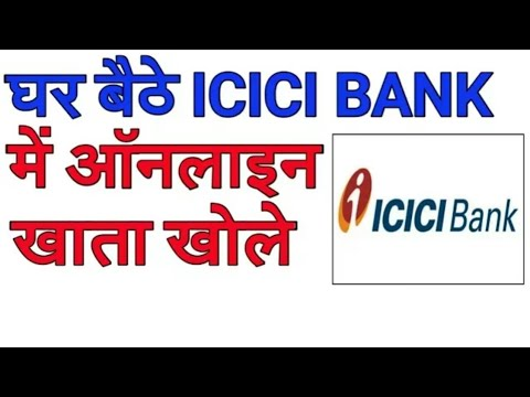 How to Open ICICI Bank Saving Account Online in Hindi