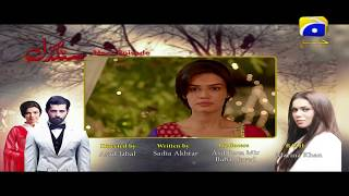Sangdil - Episode 2 Teaser | HAR PAL GEO