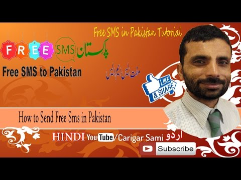 how to send a free sms unlimited 100% works in Pakistan