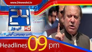 News Headlines | 09:00 PM | 18 February 2018 | 24 News HD