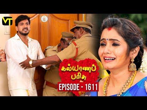Xxx Mp4 KalyanaParisu 2 Tamil Serial கல்யாணபரிசு Episode 1611 20 June 2019 Sun TV Serial 3gp Sex