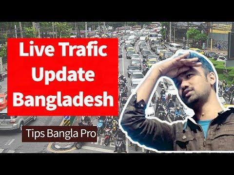 Real time traffic dhaka