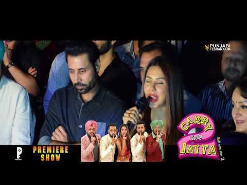Premiere Show Carry On Jatta 2 | Gippy | Sonam | Bhalla | Binnu | Anmol | Ghuggi