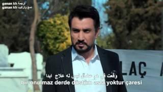 #x202b;حكمة في المقبرة Polat Ve Mezarlıktaki Hikmeti  مترجم بجودة Hd#x202c;lrm;