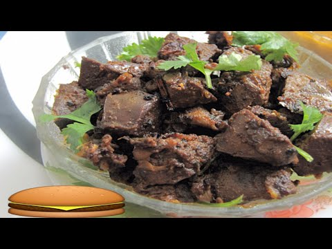 Mutton Liver Food Recipes | Mutton Liver Recipe Andhra Style