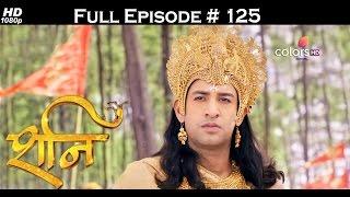 Shani - 28th April 2017 - शनि - Full Episode (HD)