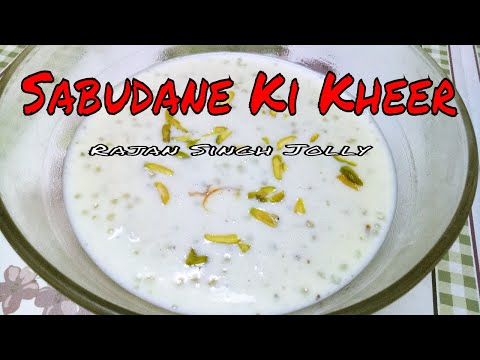 Sabudane Ki Kheer | How To Make Sabudana Kheer | Tapioca Pudding | Navratri Vrat Recipe