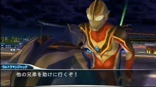 download ultraman evolution 0 ppsspp