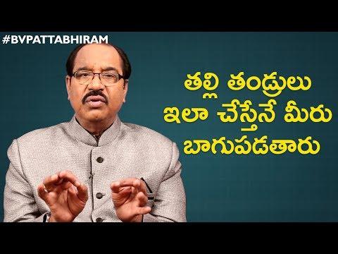 Why Do Children Quarrel With Parents?   Parenting Love   Personality Development   BV Pattabhiram