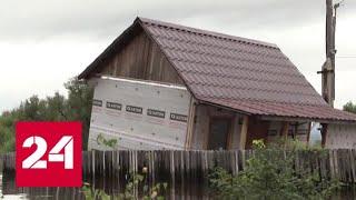 Download Вода в районе Хабаровска продолжает прибывать - Россия 24 Video