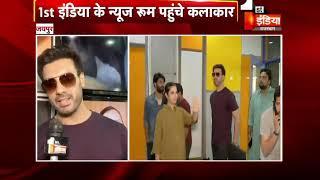 Film 'Yeh Hai India' की Star Cast Actor Gavie Chahal और director Lom Harsh से खास बातचीत