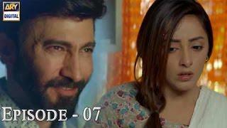 Shiza Ep 07 - 29th April 2017 - ARY Digital Drama