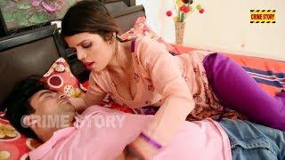 Devar Bhabhi Real Love Story 2018 — Hindi Romance Video