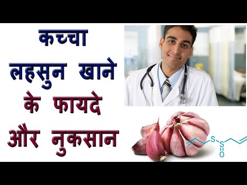 Garlic health benefits in hindi uses of raw  garlic for men and women lahsun लहसुन के फायदे